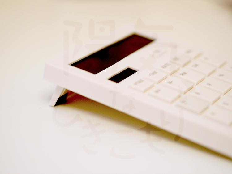白いかわいい電卓〜足もちゃんと付いてるので打ちやすい