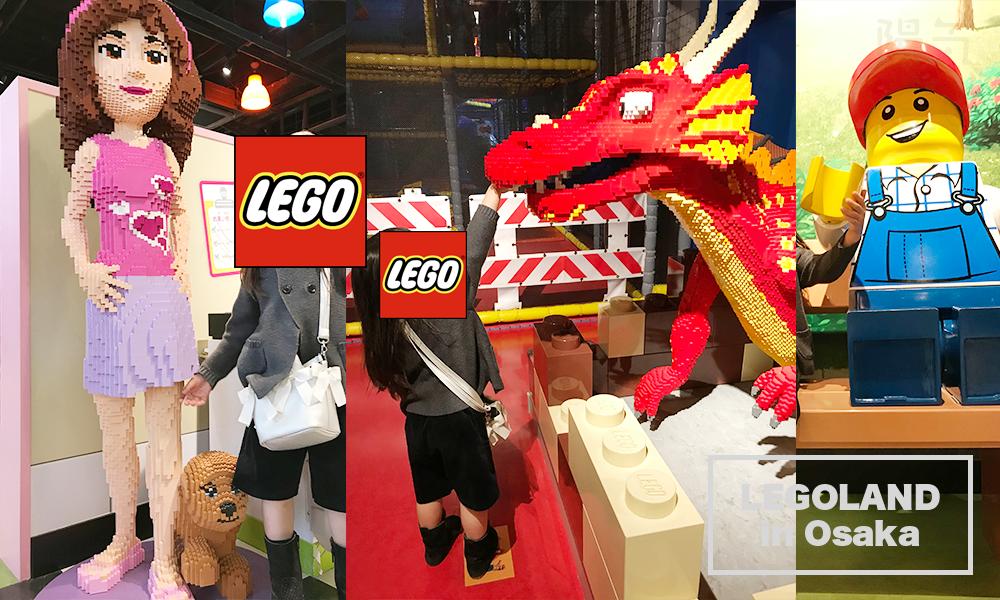 レゴでできた巨大なドラゴンの口に手を入れる娘