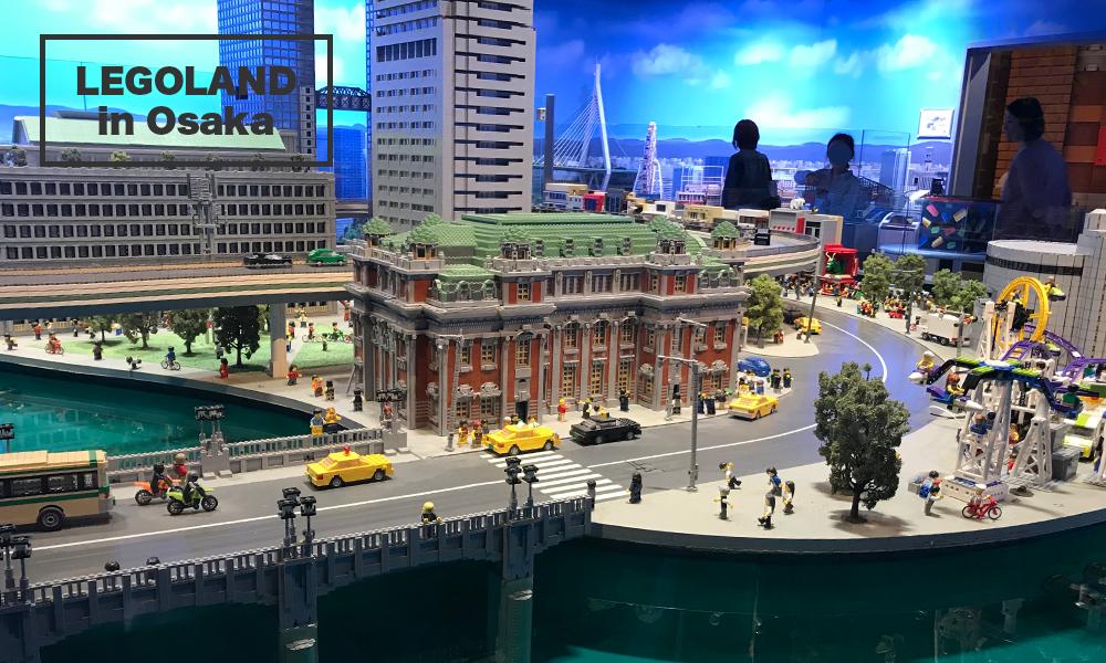 レゴでできたジオラマ。大阪の街