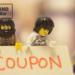 レゴランド(大阪)のクーポンや割引で安く行く方法!当日入手・利用できる割引クーポン